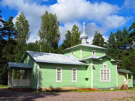 Церковь Иоанна Кронштадского