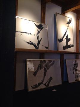 渡部裕子 hirokowatanabe 犬山 蔵ギャラリー