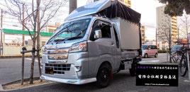 緊急便対応実績月間1000便 大阪 堺 神戸 有限会社 軽貨物急送