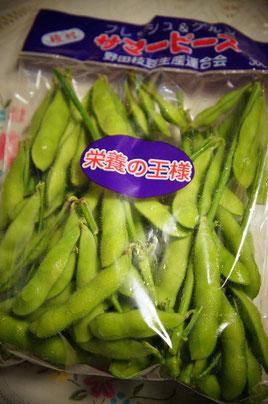 枝豆って英語でサマーピース?