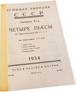 Четыре пьесы на темы народностей СССР, Сигизмунд Кац