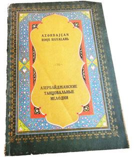 Азербайджанские народные танцы, старинные ноты, обложка
