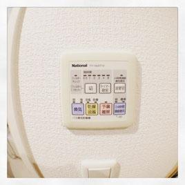 内装/専有部↓360°画像によるバーチャル内覧はこちら。↓パシフィックタワー札幌-PacificTowerSapporo