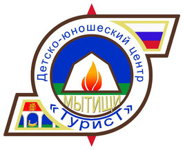 "Банер МБУДО ""ДЮЦ ""Турист"""