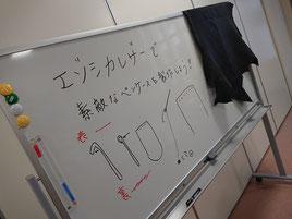 白板での説明写真