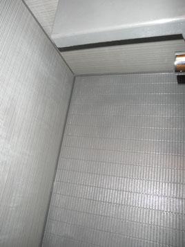 浴室床面施工後