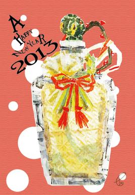 年賀/マスキングテープ IllustratorCS6 2013,1.4