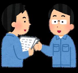 CADのバージョンが違えば操作も変わります。CADCILの研修・講習で多人数で受講すれば情報の共有も一括で行えます。