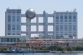 Fuji TV (Channel 8)