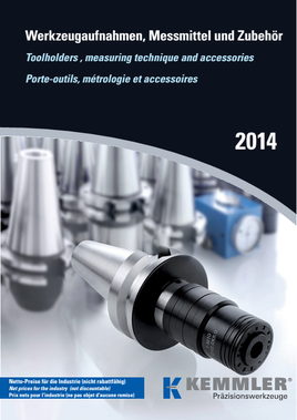 Основной каталог 2014