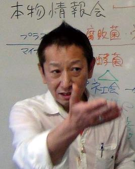 田中清一郎さん/フロンティア光栄株式会社代表