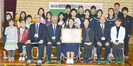 富野小中学校で感謝状贈呈式が行われた=7日、富野小中学校