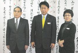 辞令交付後、中山市長、石垣教育長とともに記念撮影に臨む漢那副市長(左)=12日午後、市役所