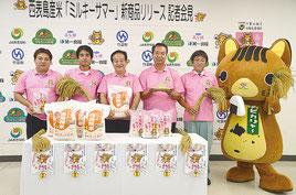 「ミルキーサマー」の発売会見が開かれ、西表島産のブランド米に期待した=13日、JAおきなわ八重山支店