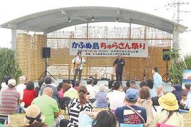 1800人が来場し、多彩なステージやイベントを堪能した=31日、小浜島ちゅらさん広場