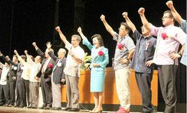 21世紀ビジョン早期実現に向けてガンバロー三唱が行われた=21日、宜野湾市民会館