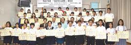 税を考える週間の表彰式が行われた=18日、大濱信泉記念館