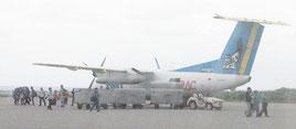 与那国空港に駐機するRACの航空機(2015年4月撮影)