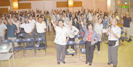 石垣島への自衛隊配備を止める住民の会結成集会が開かれ、参加者がガンバロー三唱を行った=20日夜、石垣市健康福祉センター