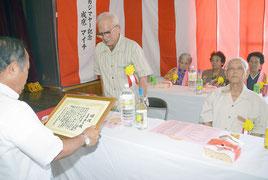 87人の高齢者を祝った=19日、宮良公民館