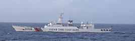22日に尖閣周辺を航行する「海警31239」(第11管区海上保安本部提供)