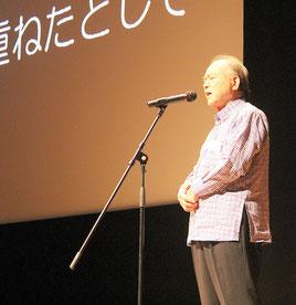 伊良皆さんは、父への思い、親を思う大切さを語った=19日午後、浦添市てだこホール