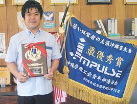 若い経営者の主張発表県大会で最優秀賞を受賞した川満さん=1日午前、市商工会館