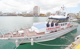 週末に水難事故防止パトロールを行う警備艇しらはま。(右から)普天間船長、狩俣隼人巡査、名若優巡査の3人で任務にあたっている。