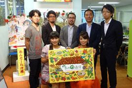 沖縄観光コンベンションビューロー東京事務所で「島の輪通信」の発足を発表する記者会見が行われた