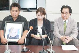 民事訴訟の結審を報告する新城寛将さん(左)良乃さん(中央)夫妻=27日午後、県庁記者クラブ