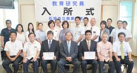 入所式が行われた。前列中央に宜野座所長、右に大濵教諭、左は大城教諭=5日、大濱信泉記念館