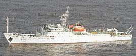 中国の海洋調査船「新実践号」(第11管区海上保安本部提供)
