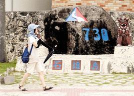 梅雨入りが発表されたが、まとまった雨が降らずに傘いらずとなった石垣市=20日午後、730記念碑前