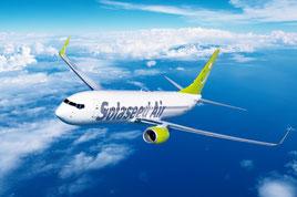 2015年3月末から石垣空港と那覇空港を結ぶ「ボーイング737―800型機(174席)」(提供・ソラシドエア)