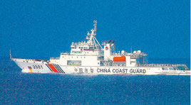 1日、尖閣周辺を航行する中国公船「海警2501」(第11管区海上保安本部提供)