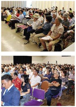 15日に那覇市で開かれた山城氏の報告会(上)と浦添市で開かれた我那覇氏の報告会