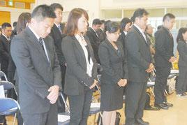 小学校教諭による飲酒死亡事故の被害者の冥福を祈り、黙とうする転入教職員=3日午前、市健康福祉センター