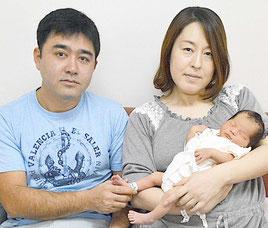 元日ベビー誕生となった本原夫妻と京香ちゃん=3日、八重山病院