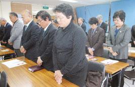 被害者の冥福を祈って黙とうする各学校の校長ら=2日午後、市教委会議室