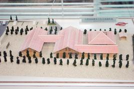 与那国島歴史文化交流資料館(仮称)の模型
