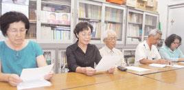 抗議書を読み上げる住民の会メンバーら=15日午前、沖教組八重山支部