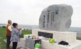 特攻隊の顕彰碑を参拝する伊舍堂用八さんと前盛喜美子さん=26日午後、南ぬ浜町