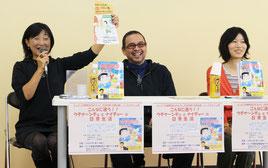 書浪人善隆さん(中央)と妻の伊藤さん(左)、漫画家の瀬田さん(右)=23日、ジュンク堂那覇店