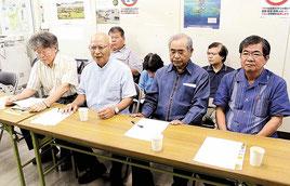 辺野古新基地建設中止を求める八重山の会が記者会見を開いた=6日、八重山地区労事務所