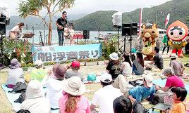 大勢の観客でにぎわった「船浮音祭り」(18日)