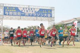 過去最多の628人が出場した与那国島一周マラソン。25㌔のスタート=8日午後、与那国中学校グラウンド