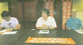 記者会見で市役所現在地建設推進大会の開催を発表する仲間館長(中央)ら=2日午後