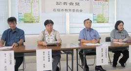 記者会見で「家読」の推進を発表する玉津教育長(右から2人目)ら=30日午後、市教委