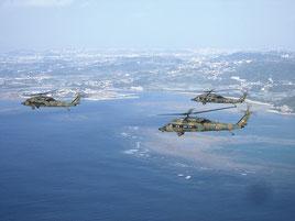 編隊を組んで飛ぶ多用途ヘリコプターUH―60JA3機=7日午前南城市付近上空