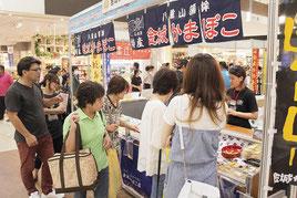 石垣島特産品ブースは多くの来場者でにぎわった=11日午前、イオンモール沖縄ライカム